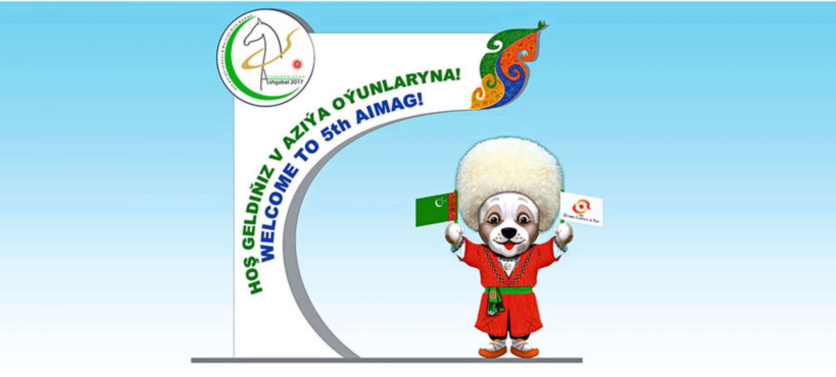 Welcome to «Asian Games-2017» in Turkmenistan
