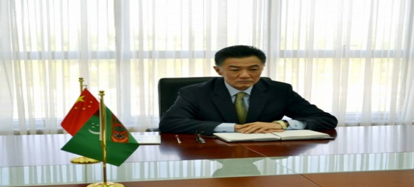 A meeting with the Ambassador of the People's Republic of China to Turkmenistan was held at the MFA of Turkmenistan