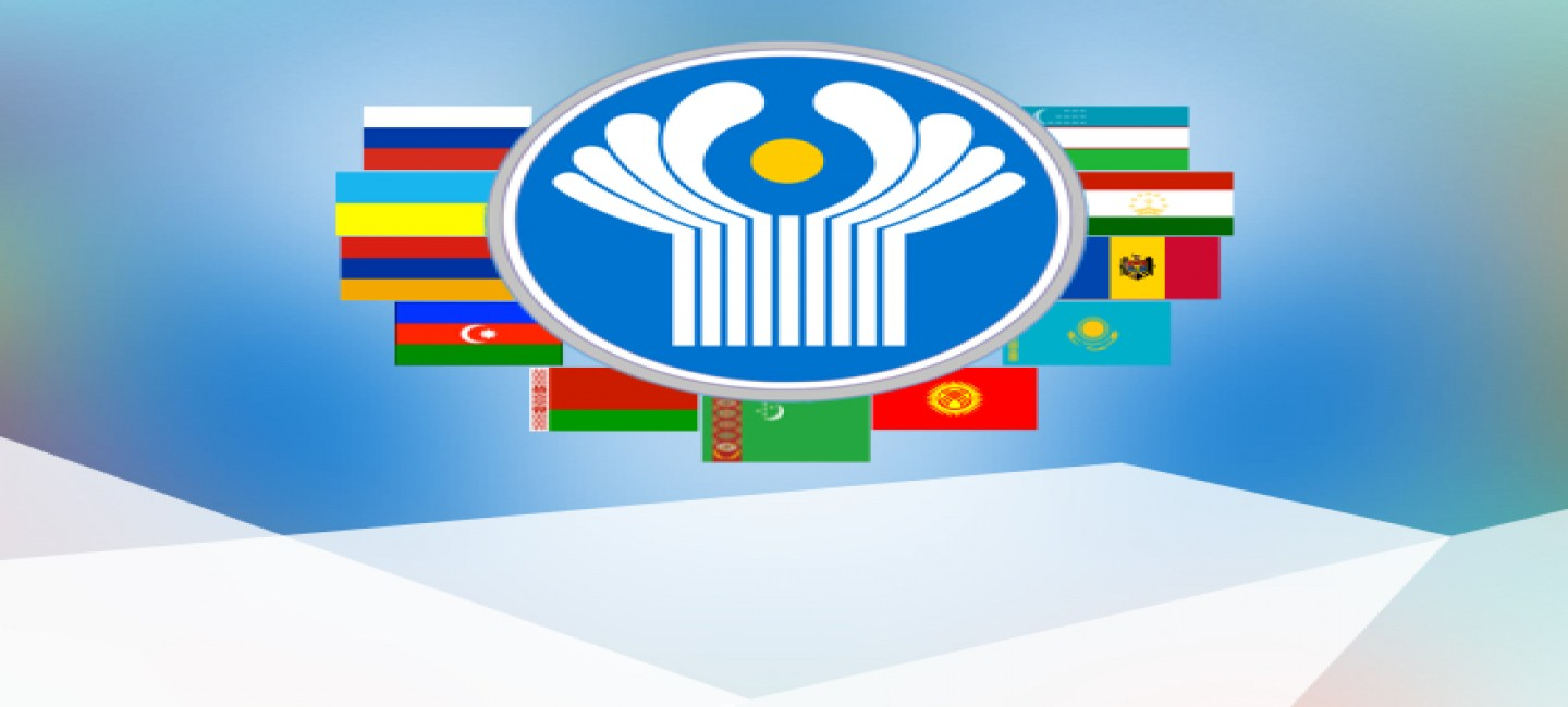 Events to be held in the framework of Turkmenistan's chairmanship in the CIS