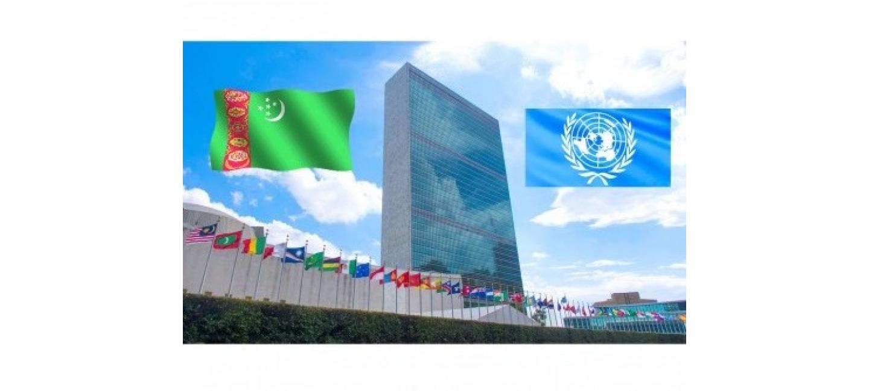 ИТОГОВОЕ ОБРАЩЕНИЕ ЯНВАРСКОЙ КОНФЕРЕНЦИИ В ЧЕСТЬ НЕЙТРАЛИТЕТА ПРИЗНАНО ДОКУМЕНТОМ 74-ОЙ СЕССИИ ГА ООН