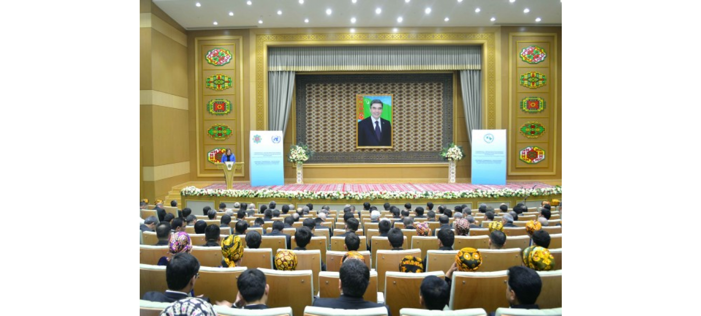 Conference dedicated to the election of Turkmenistan to membership in three committees of ECOSOC