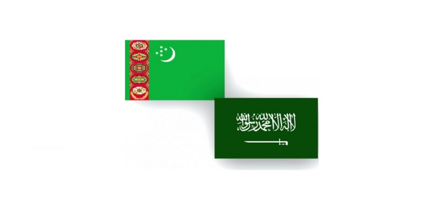 Visit of the State Minister of Saudi Arabia to Turkmenistan