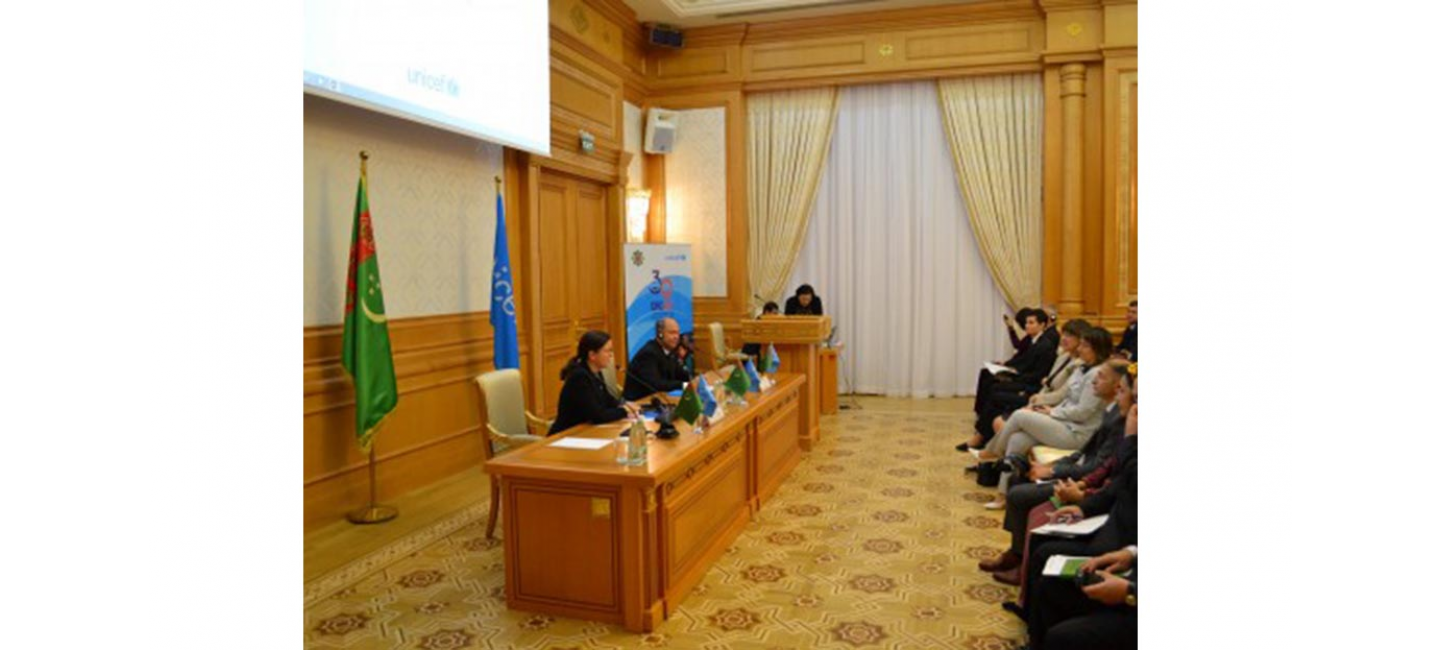 Presentation of UNICEF Report on the situation of children in the world was held in Ashgabat