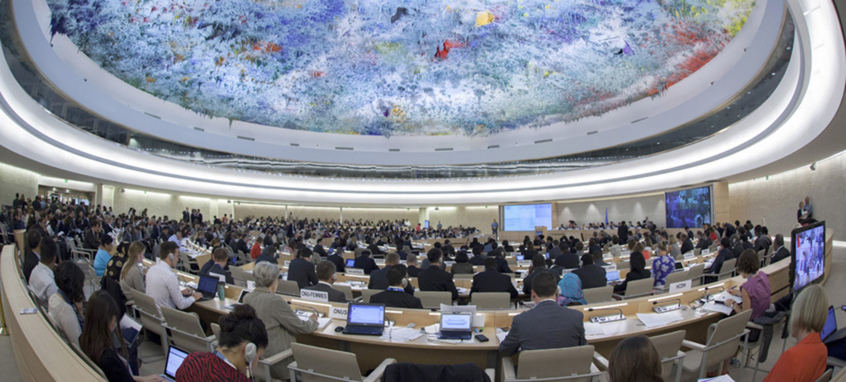 The UN Human Rights Council adopted a Joint Statement, initiated by the Government of Turkmenistan